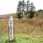 下川町03